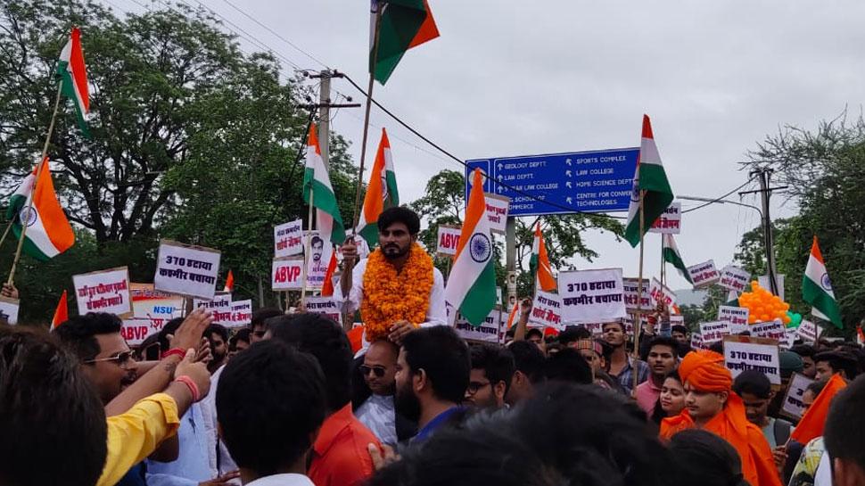 जयपुर: पांच दशक बाद कुछ इस तरह बदली राजस्थान यूनिवर्सिटी की छात्र राजनीति
