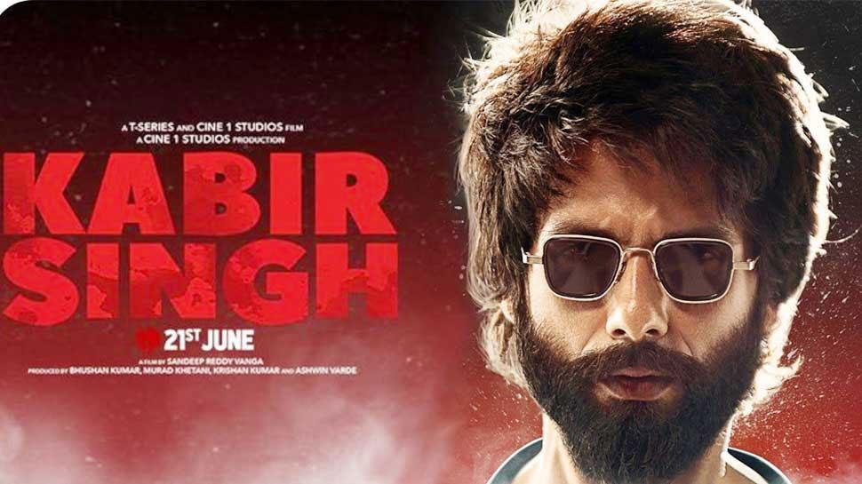 'कबीर सिंह' ने रचा एक और इतिहास, इस रिकॉर्ड को किया अपने नाम