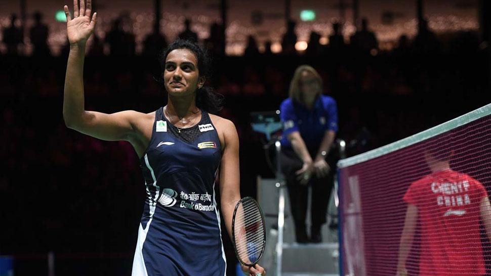 पीवी सिंधु ने रचा इतिहास, वर्ल्ड चैंपियनशिप जीतने वाली पहली भारतीय महिला खिलाड़ी बनीं