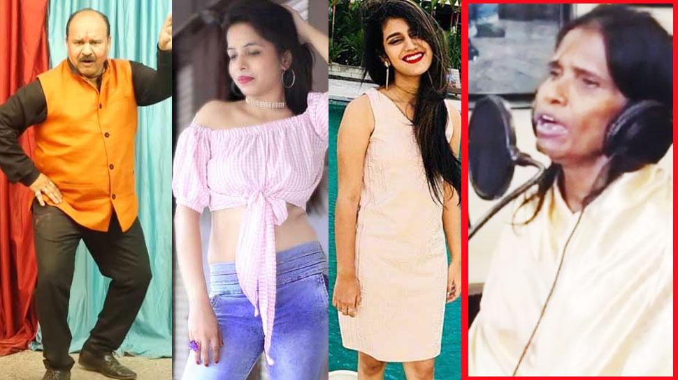 VIDEO: रानू मंडल ही नहीं, प्रिया प्रकाश से लेकर डब्बू अंकल तक बन चुके हैं 'इंटरनेट स्टार'