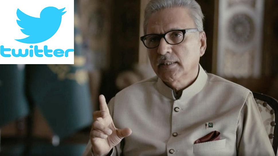 Article 370 पर अफवाह फैलाना पाकिस्तानी राष्ट्रपति को पड़ा महंगा, Twitter ने नोटिस भेजा