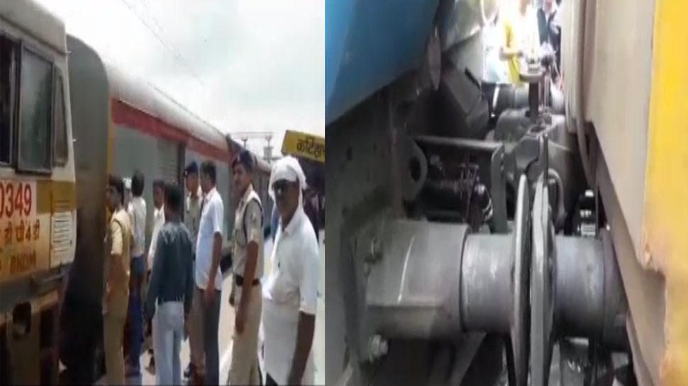 कटिहारः बाल-बाल बची नई दिल्ली-डिब्रूगढ़ राजधानी एक्सप्रेस, बड़ा हादसा टला