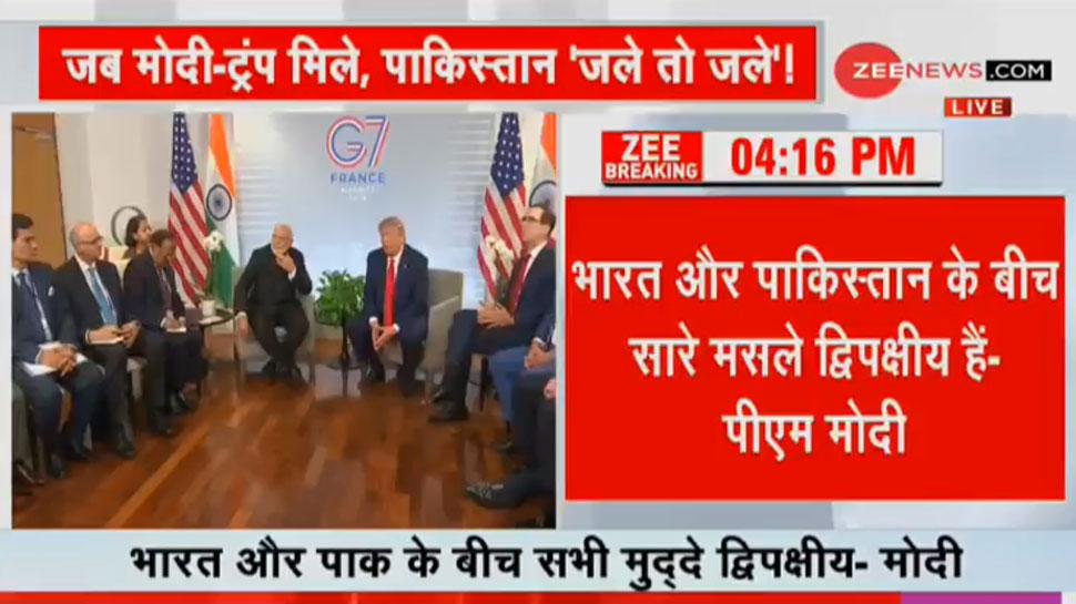 भारत-PAK के सभी मुद्दे द्विपक्षीय, किसी अन्य को दखल देने का कष्ट नहीं देते: PM मोदी