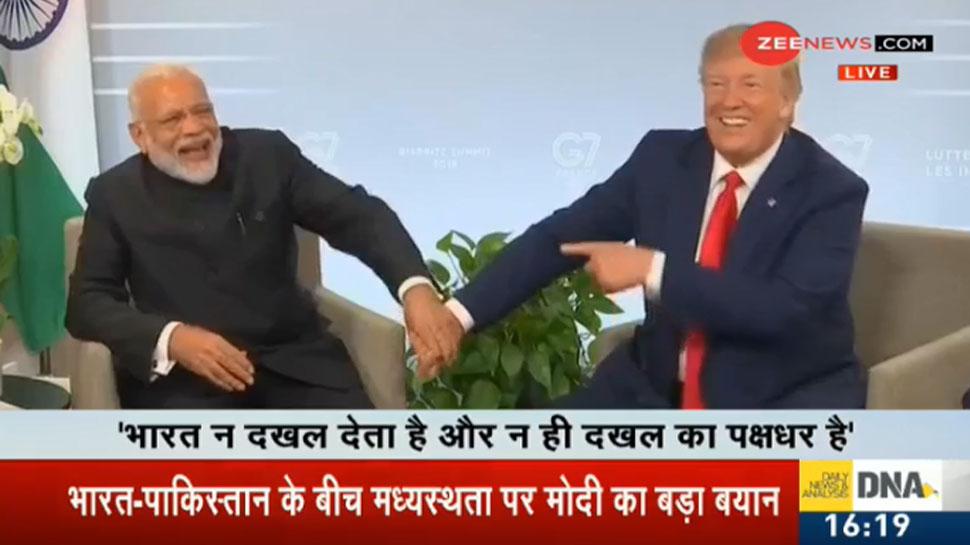 जम्मू कश्मीर पर डोनाल्ड ट्रंप को PM मोदी की दो टूक- 'हम द्विपक्षीय मुद्दों में दखल नहीं चाहते'