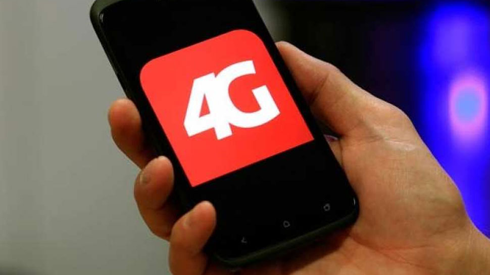 यह टेलीकॉम कंपनी लेकर आई धांसू प्लान, मात्र 96 रुपये में यूजर्स को रोजाना 10GB डेटा