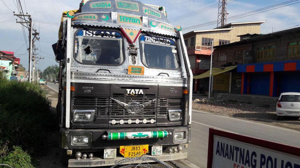 ट्रक चालक कहता रहा 'मैं भी कश्मीरी हूं', प्रदर्शनकारियों ने एक न सुनी और पत्थर मारकर ले ली जान