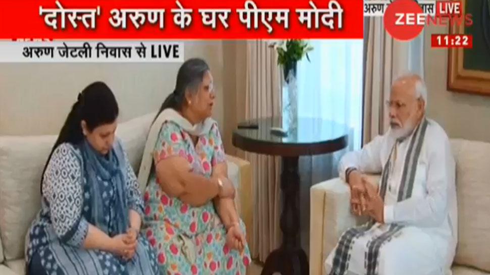 अरुण जेटली के परिवार से मिले पीएम नरेंद्र मोदी, व्यक्त की संवेदना