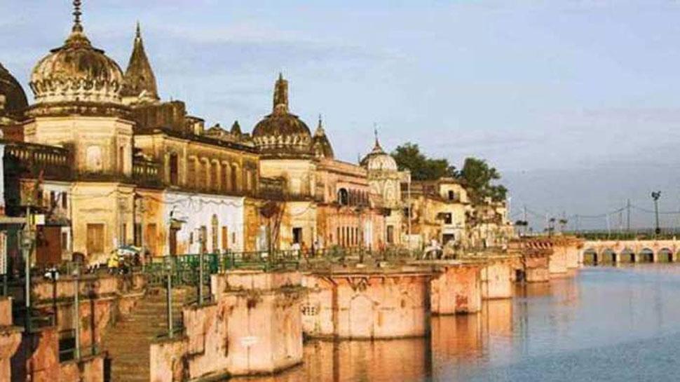 अयोध्या केस: 'महाभारत काल में लिखे पुराण में रामजन्मभूमि के लिए हिंदू आस्था का जिक्र'