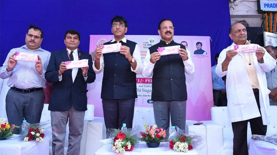 देश की आधी आबादी को सरकार को बड़ा तोहफा, अब मात्र 1 रुपये में मिलेगा सैनिटरी नैपकिन