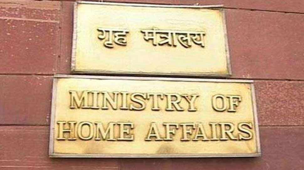 जम्मू कश्मीर को लेकर गृह मंत्रालय में उच्च स्तरीय बैठक, ताजा हालात पर हुई चर्चा