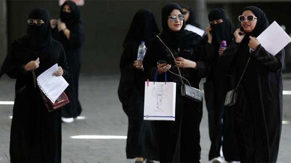 सऊदी अरब में बिना पुरुषों को बताए महिलाएं घूम सकती हैं दुनिया, तुरंत मिलेगा पासपोर्ट