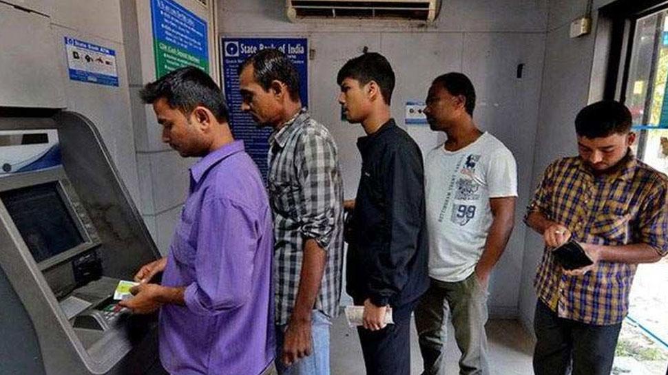 ...तो बदल जाएगा ATM से निकासी का नियम, 6 घंटे बाद ही दोबारा निकाल सकेंगे पैसा!