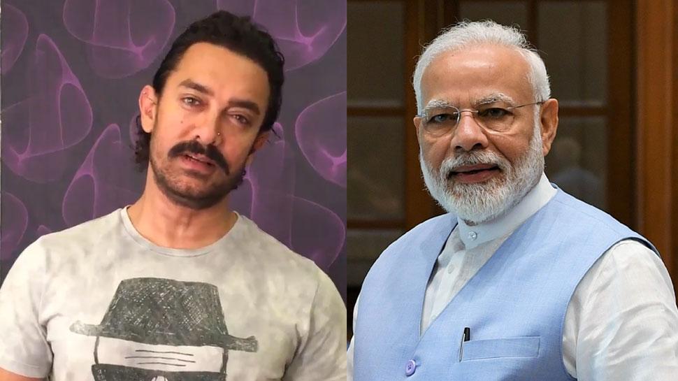 आमिर खान ने किया सपोर्ट, अब पीएम मोदी ने ट्विटर पर उन्हें कहा Thank You