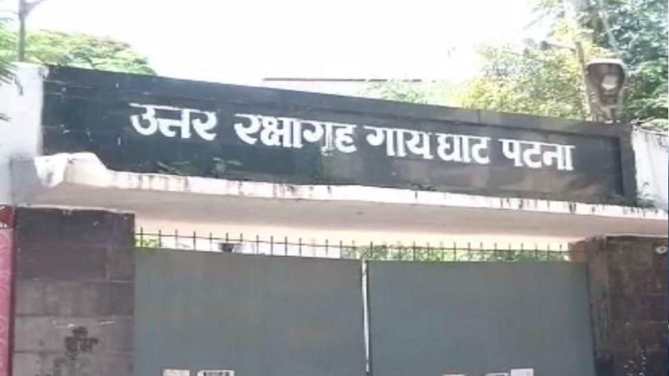 बिहार: 'रिमांड होम' में गर्भवती हुई युवती, पुलिसकर्मी की लापरवाही आई सामने