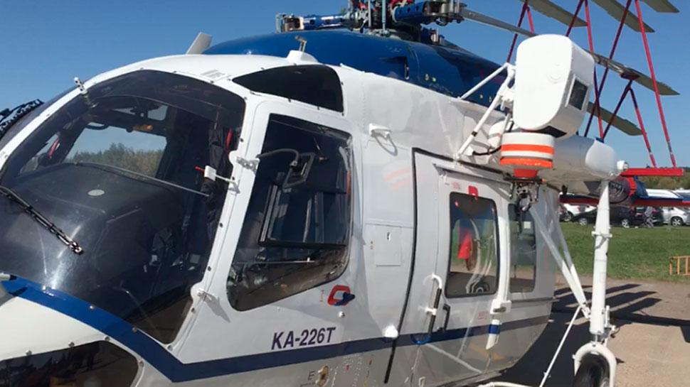 Ka 226T हेलीकॉप्टर डील में 'भुगतान' कोई मुद्दा नहीं, अगले सप्ताह तक हो सकता है फाइनलः रूस
