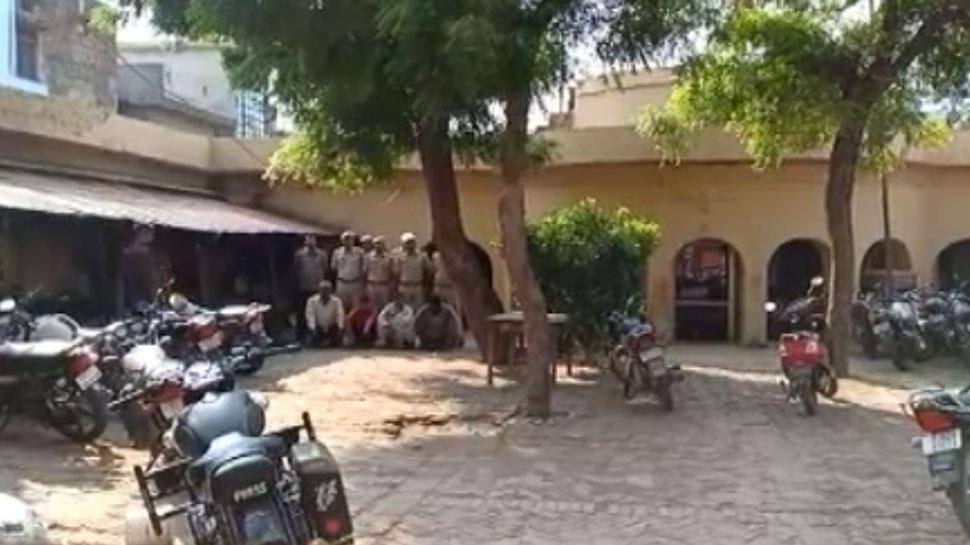 राजस्थान: अवैध हथियारों की तस्करी करने वाले 4 तस्करों को पुलिस ने किया गिरफ्तार