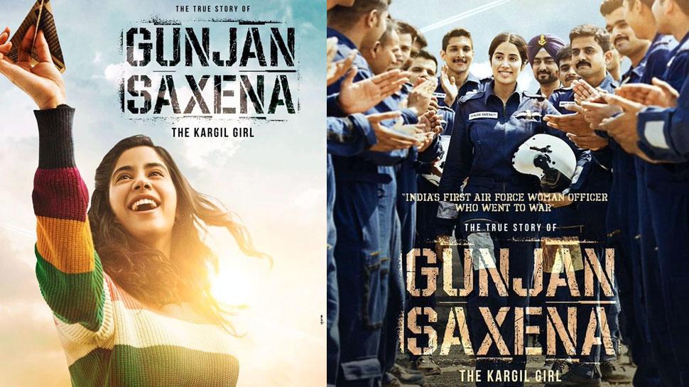करगिल गर्ल बनीं जाह्नवी कपूर, Gunjan Saxena: The Kargil Girl का First look रिलीज