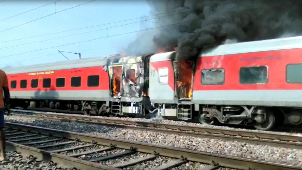 हरियाणाः तेलंगाना एक्स्प्रेस में लगी भीषण आग, यात्रियों को सुरक्षित निकाला गया