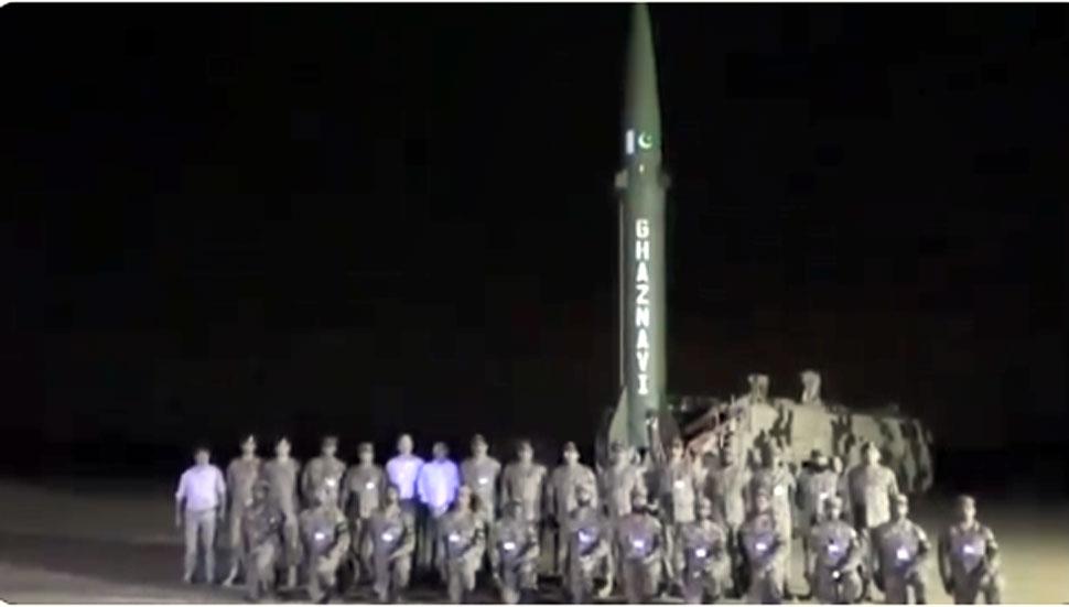 VIDEO: भारत से तनाव के बीच पाक ने बैलिस्टिक मिसाइल गजनवी का किया परीक्षण, इतनी है मारक क्षमता