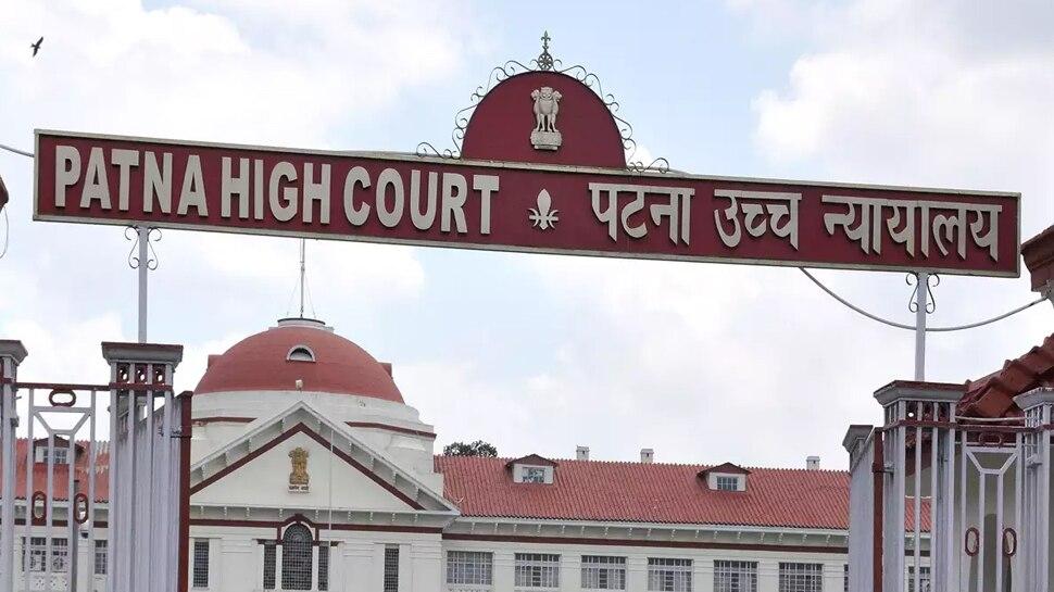 पटना हाईकोर्ट ने अपने जज के फैसले पर लगाई कोर्ट, 11 जजों की बेंच एक साथ बैठी पहली बार