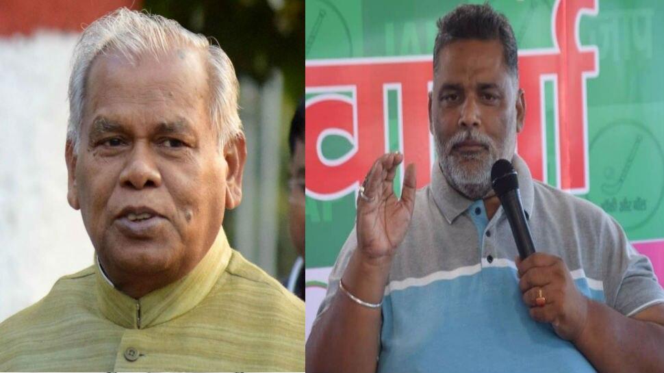 बिहार: पप्पू यादव के बयान पर भड़के जीतन राम मांझी, कहा- 'हम महागठबंधन के साथ हैं'