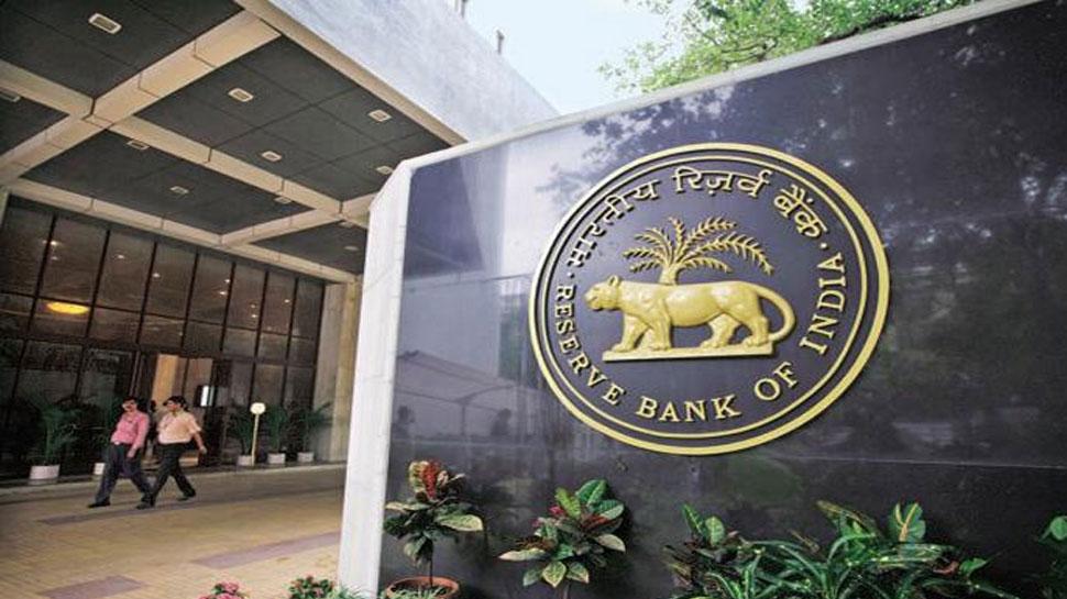 मंदी की आहट के बीच आई RBI की रिपोर्ट, बैलेंस शीट में 41 लाख करोड़ रुपये की वृद्धि