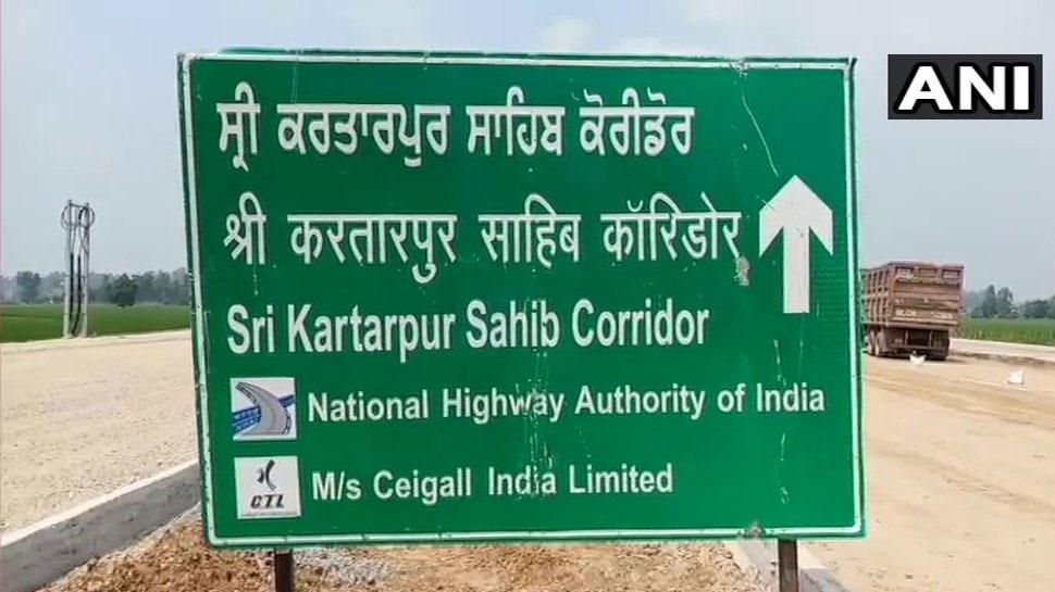 तनातनी के बीच भारत-पाकिस्तान आज करतारपुर कॉरीडोर पर कर सकते हैं बातचीत