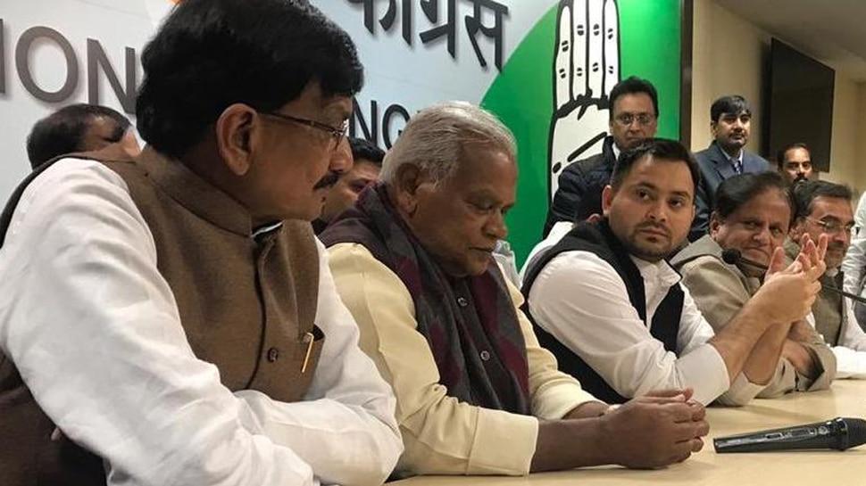 बिहार : महागठबंधन में नेतृत्व को लेकर किचकिच जारी, HAM ने आगे किया मांझी का नाम