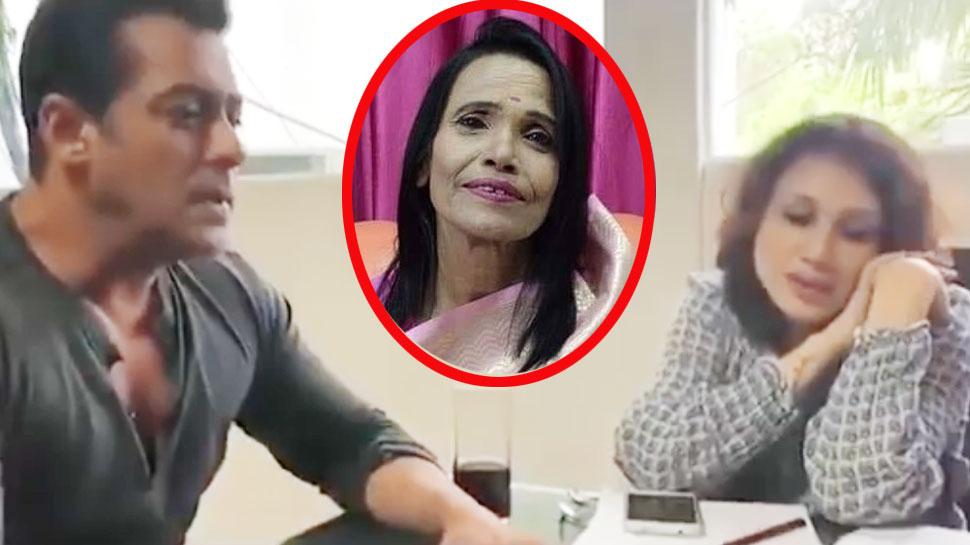 रानू मंडल का गाना सुनते ही रो पड़े सलमान खान? इंटरनेट पर वायरल हो रहा यह VIDEO