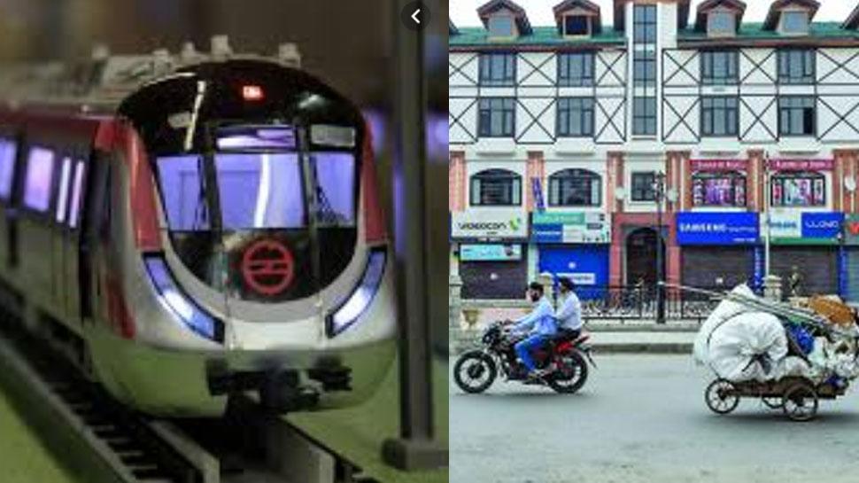 EXCLUSIVE: कश्मीर में अब दौड़ेगी मेट्रो, 2020 में शुरू होगा काम