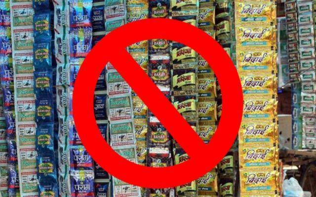 बिहार में पान-मसाला की बिक्री पर लगा बैन, एक साल के लिए 12 ब्रांड के मसाले पर लगा प्रतिबंध