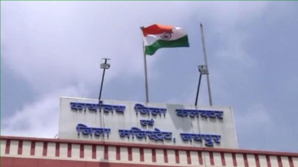 राजस्थान में घर लेना हुआ महंगा, डीएलसी ने भूमि रेट में की 15 प्रतिशत की बढ़त