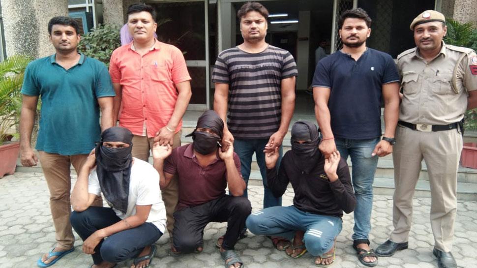 दिल्ली पुलिस के हत्थे चढ़ा टैक्सी ड्राइवरों से लूटपाट करने वाला गैंग, 3 हुए गिरफ्तार
