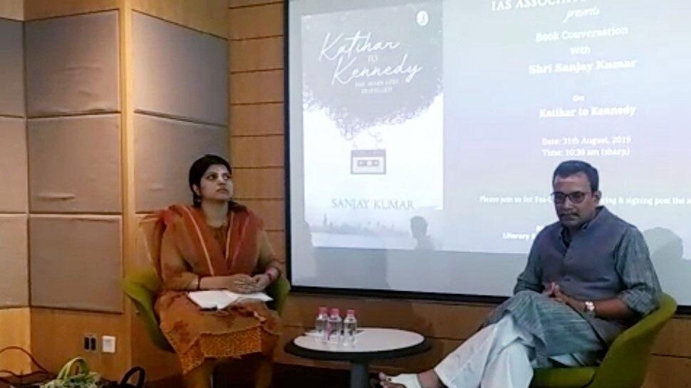 जयपुर: संजय कुमार की लिखी 'कटिहार से कैनेडी..' किताब पर संवाद कार्यक्रम हुआ आयोजित