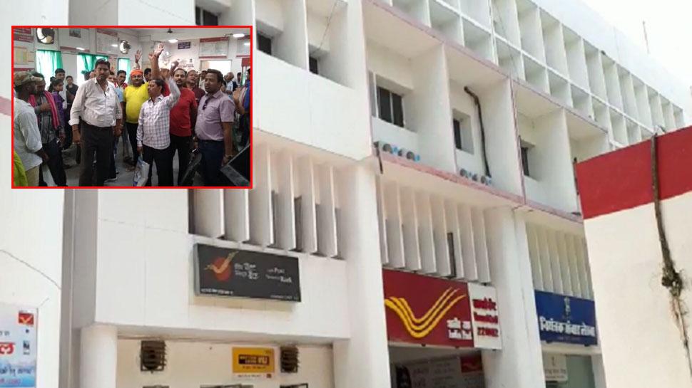 वाराणसी: डाकखाने से खाताधारकों के अकाउंट से पैसे हुए छू मंतर, तीन कर्मी सस्पेंड