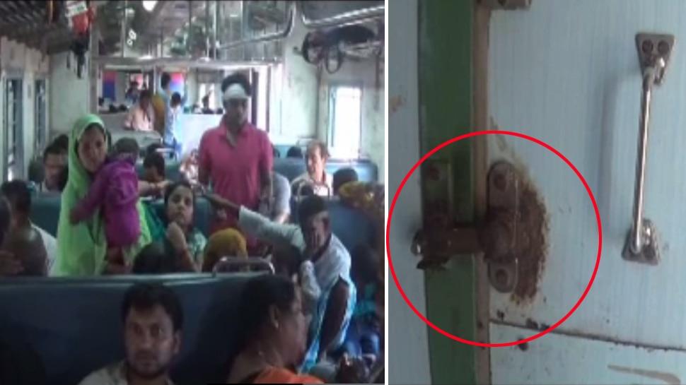 बिहार: रेलवे ने बंद कर दिए 4 ट्रेनों के सभी शौचालय, चलती ट्रेन में यात्री जाए तो जाए कहां?