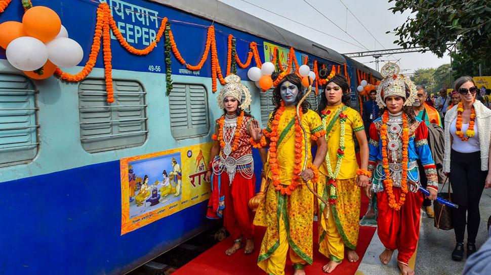 Railway फिर शुरू कर रहा रामायण एक्सप्रेस, इन स्टेशनों से होकर गुजरेगी