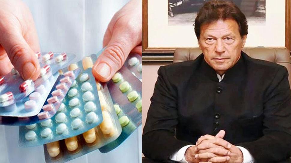 जीवन रक्षक दवाओं की कमी के बाद भारत के सामने घुटनों पर आया पाकिस्तान, लिया ये बड़ा फैसला