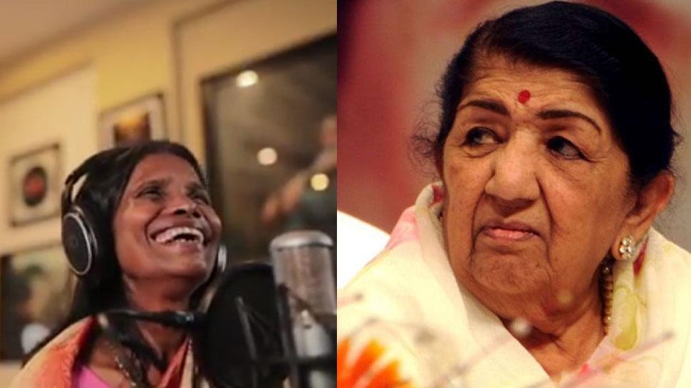 रानू मंडल की सफलता पर बोलीं लता मंगेशकर , 'अगर टिकना है तो नकल नहीं, असल करना जरूरी है'