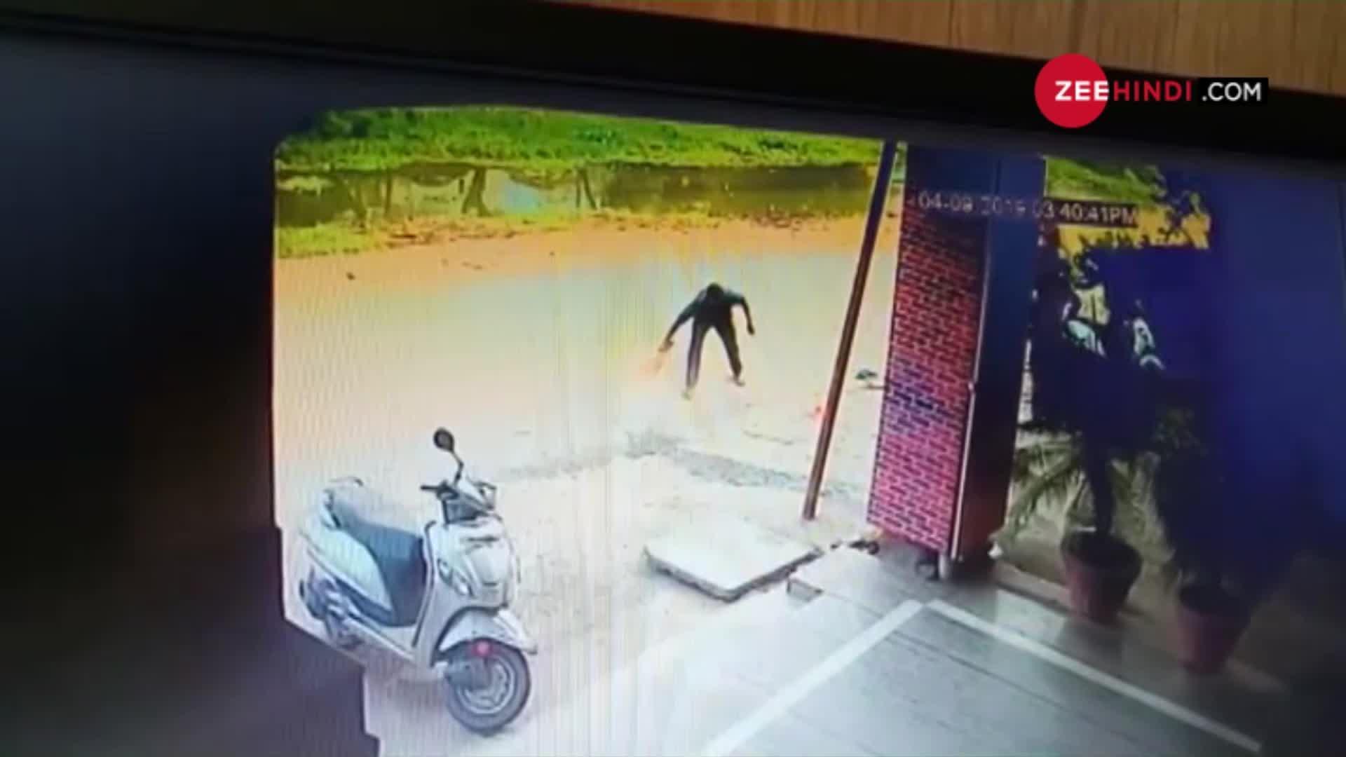 Video: सामने आया गुरदासपुर हादसे का CCTV फुटेज, चंद सेकेंड में मची तबाही