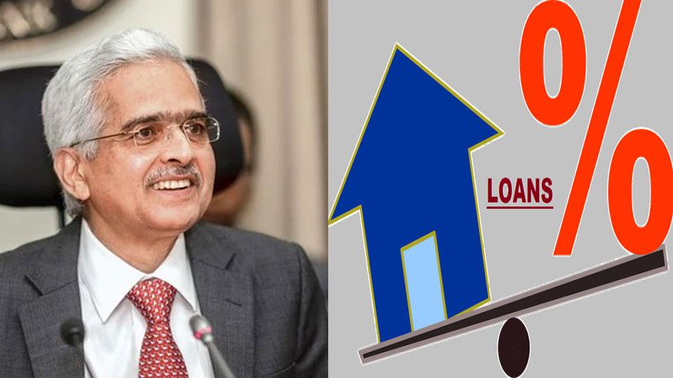 होम, पर्सनल और बिजनेस लोन वालों की घटेगी EMI, RBI ने बैंकों को जारी किया आदेश