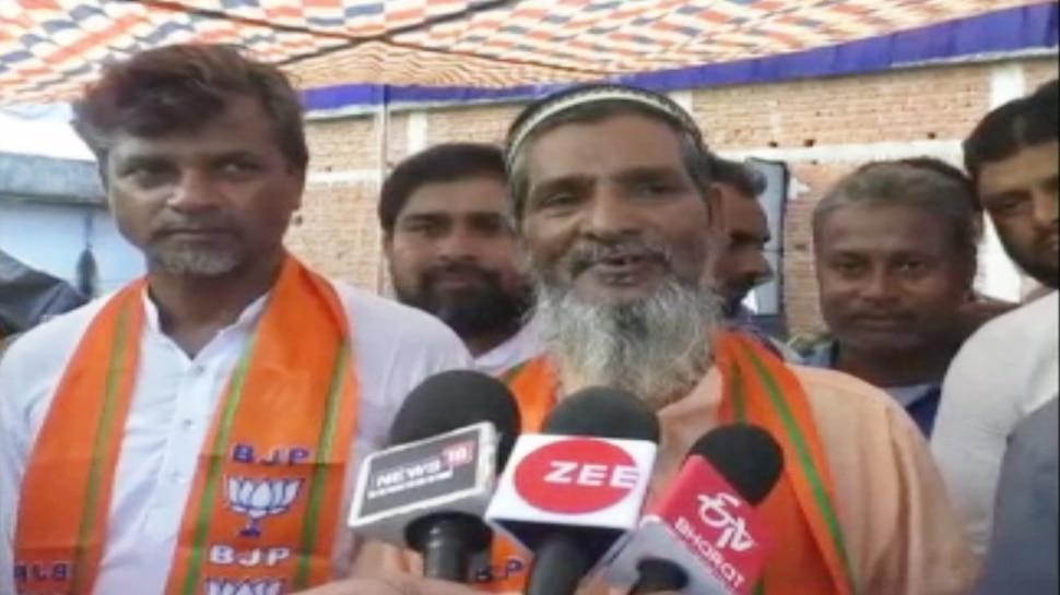 झारखंड: सैकड़ों मुस्लिमों ने थामा BJP का दामन, शिक्षा मंत्री ने दिलायी सदस्यता