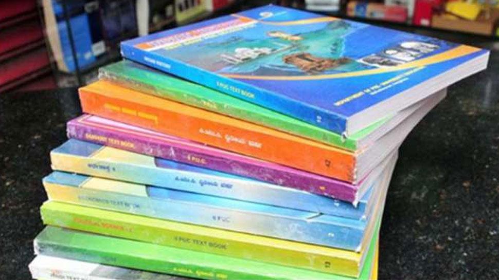 उत्तराखंड में फिर बढ़ने लगीं निजी स्कूलों की मनमानी, NCERT की जगह मंगा रहे महंगी किताबें