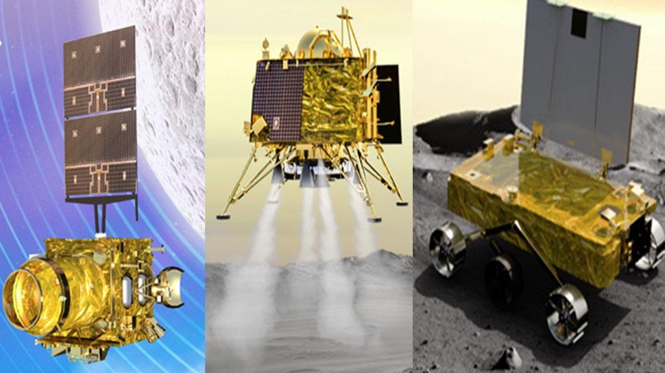 चंद्रयान-2 ऑर्बिटर, विक्रम और प्रज्ञान | ये तिकड़ी साथ मिलकर चांद के रहस्य से उठाएगी पर्दा