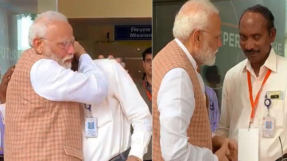 VIDEO: PM मोदी से मिलकर रो पड़े ISRO चीफ के सिवन, पीएम ने लगाया गले, खुद भी हुए भावुक