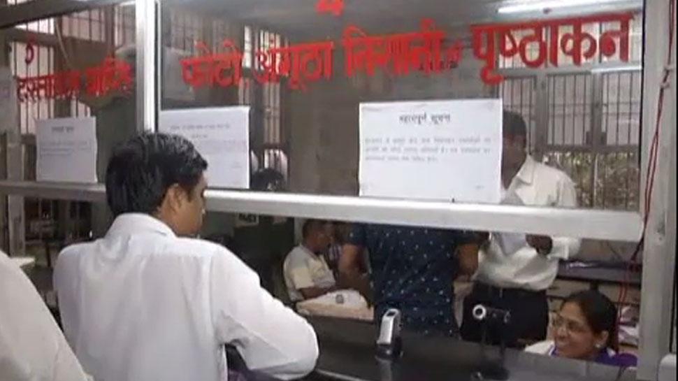 जयपुर में दो साल बाद लागू होंगी डीएलसी की नई दरें, बढ़ेगी रजिस्ट्री की फीस