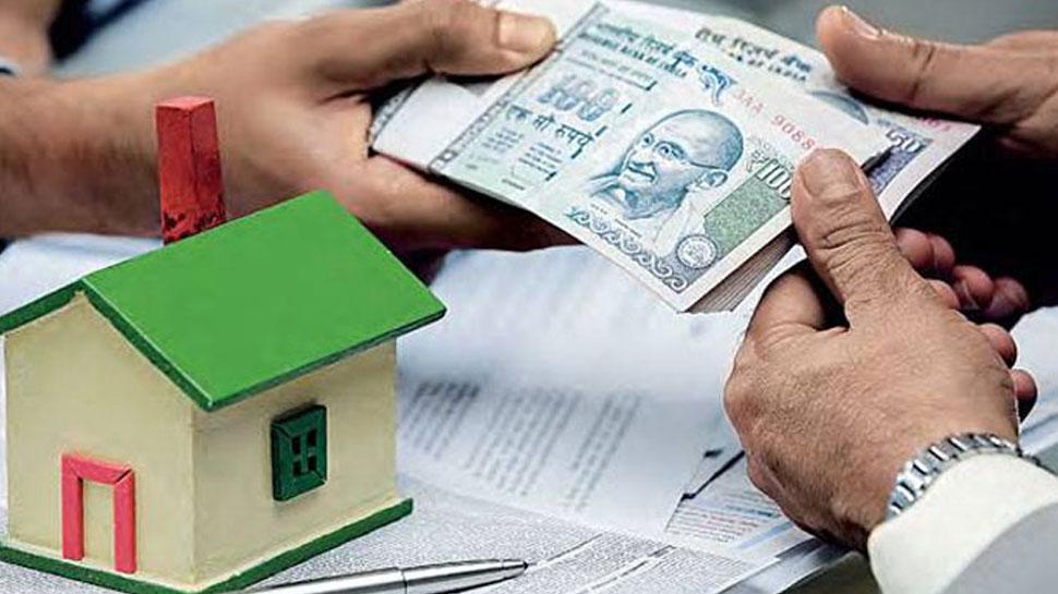 त्योहारी सीजन का उठायें फायदा, यह बैंक ऑफर कर रहा सस्ता Home Loan