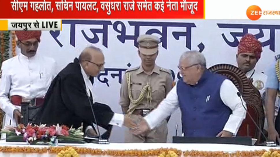 राजस्थान: मुख्य न्यायाधीश एस रविंद्र भट्ट ने कलराज मिश्र को दिलाई राज्यपाल पद की शपथ