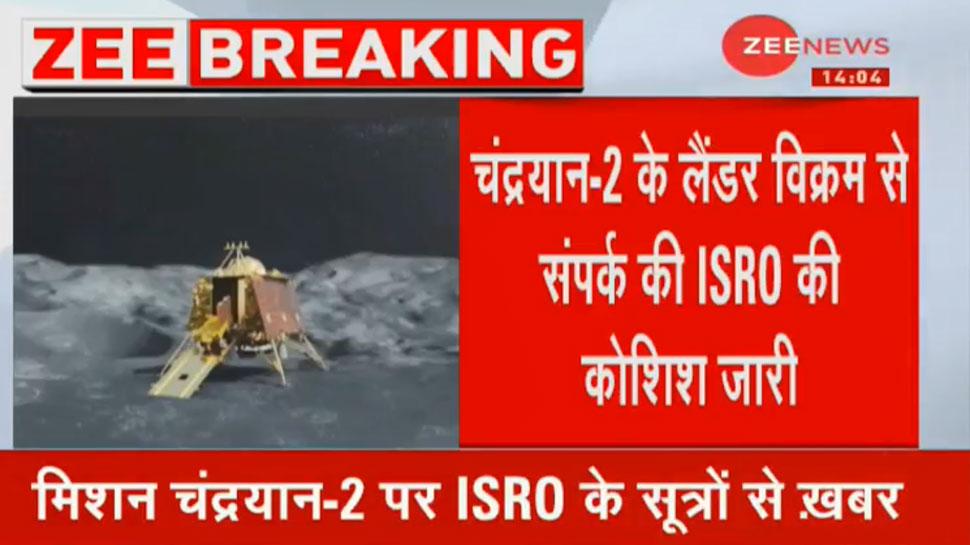 गिरने के बाद नहीं टूटा है लैंडर 'विक्रम', जैसे उतरना चाहिए था वैसे नहीं उतरा: ISRO