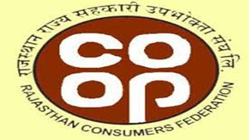 राजस्थान: कॉनफैड की सरकारी दुकानों से लग रहा सरकार को घाटा, किराया 1 लाख और बिक्री...